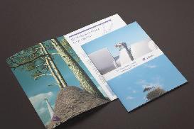 Brochure ecoJoule